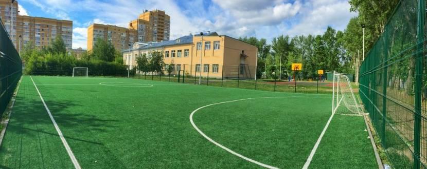 Всеукраїнський місячник «Спорт для всіх – спільна турбота»