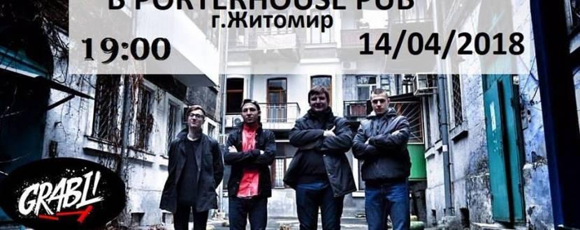 Grabli (Одесса) в Porterhouse PUB