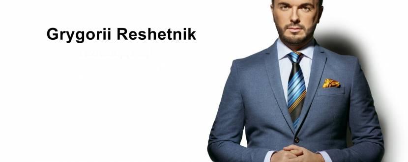 Семинар Григорий Решетник