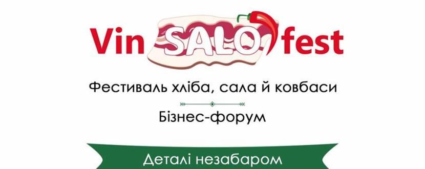 VinSALOfest - фестиваль хліба,сала й ковбаси