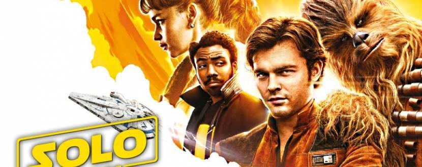 Фантастика Соло: Звездные войны. История