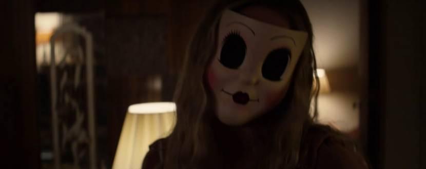 Фільм жахів «Незнайомці: Жорстокі ігри»