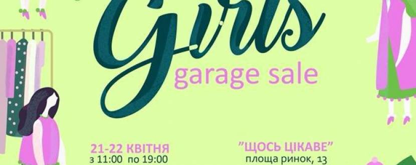 Girls garage sale - ярмарок