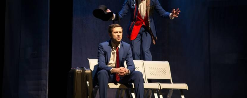 Косметика ворога - театральна прем'єра