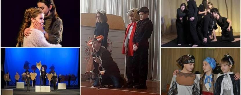 Коловорот - театральний фестиваль у Львові