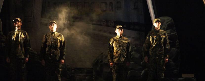 Драма про війну та кохання «Ода радості»