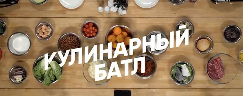 Відкриття сезону шашликів у Метро. Батл кухарів