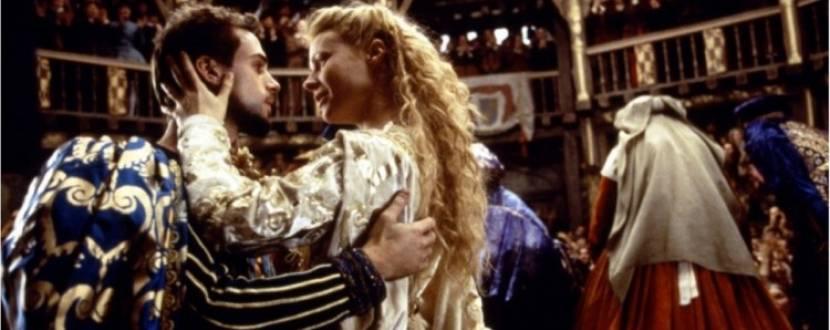 Закоханий Шекспір - трагікомедія