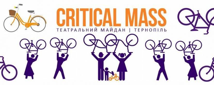 CriticalMass TE.UA