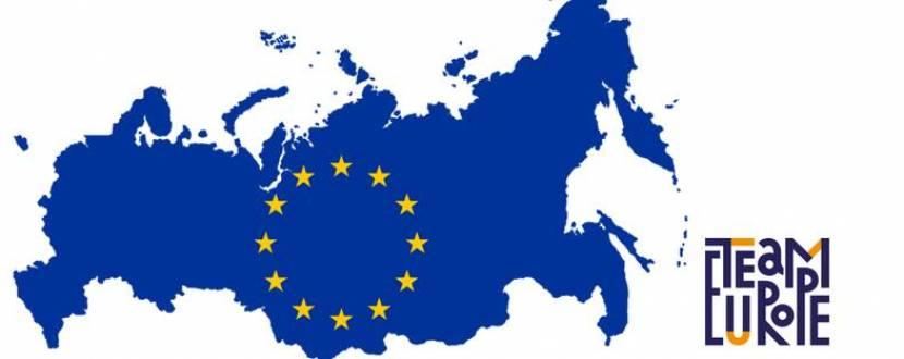 Школа можливостей: гранти і конкурси, фінансовані Європою
