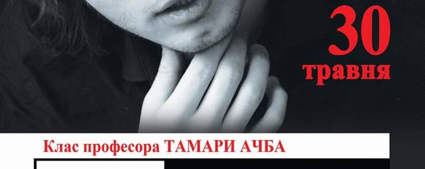 Міхаіл Кандашвілі