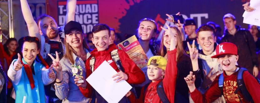 Український молодіжний фестиваль сучасних субкультур «STREET ART FEST – 2018»