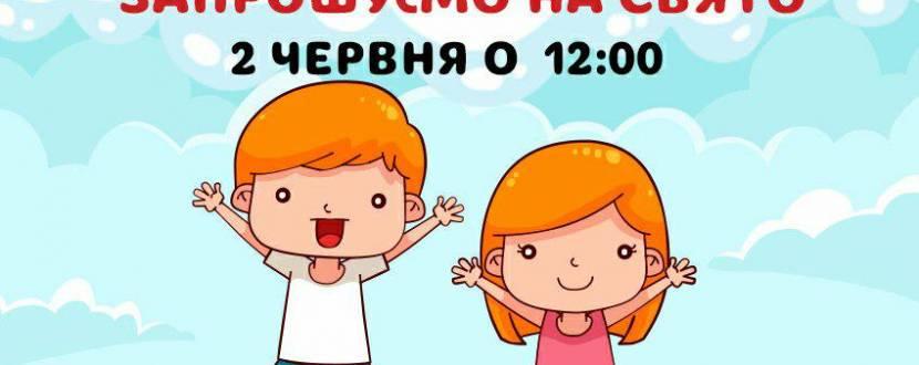 День Захисту Дітей в ТРЦ Depo't center