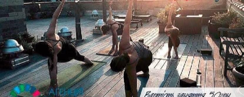 Ранкова йога на Даху