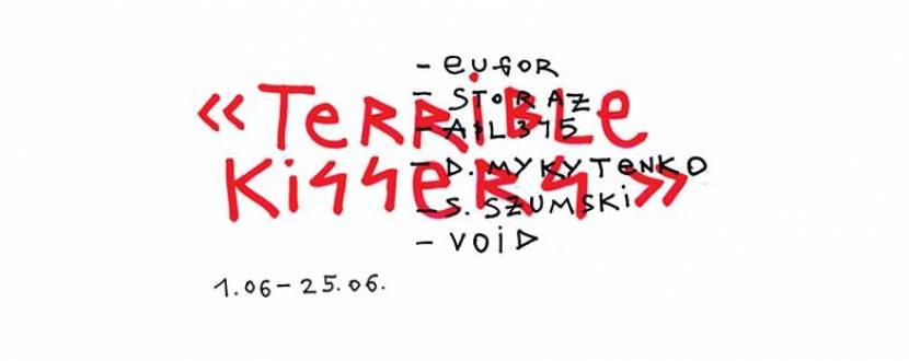 Terrible Kissers: выставка экспериментального граффити