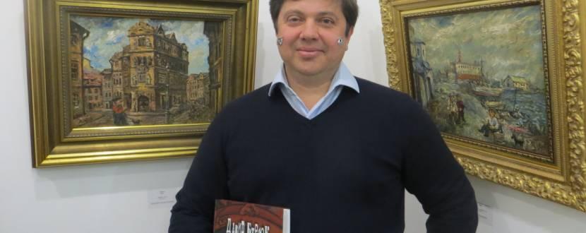 Одесский художественный с Деменком