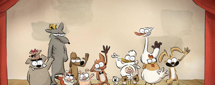Великий злий лис та інші історії - анімація