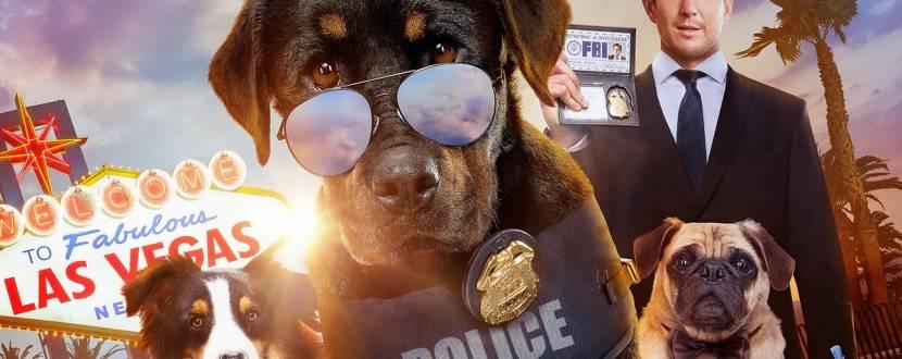 Поліцейський пес - комедія