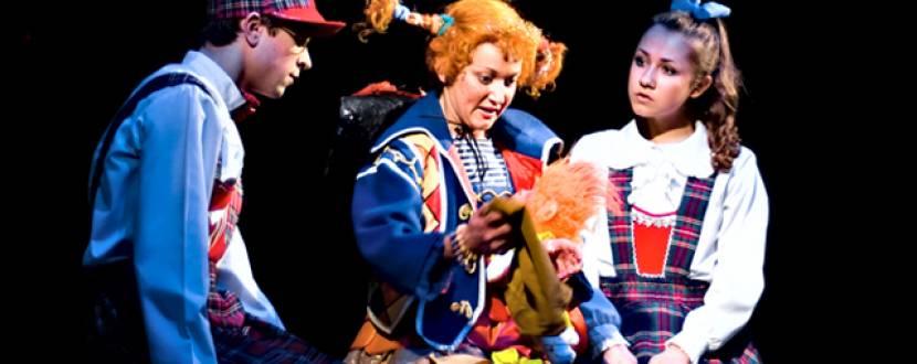 Чарівна Пеппі - вистава