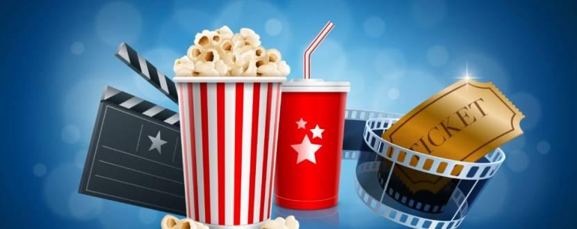 Ніч французьких кіноновинок