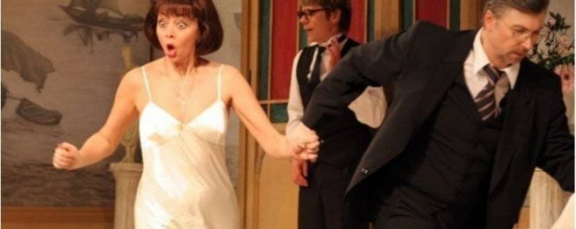Шалена ніч, або одруження Пігдена - Вистава
