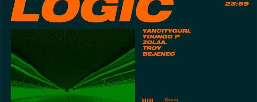 Вечеринка Logic: YancityGurl at PORT