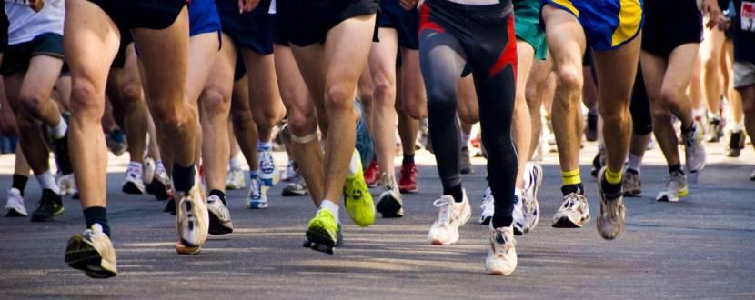 Чемпіонат України з дводобового бігу у Вінниці