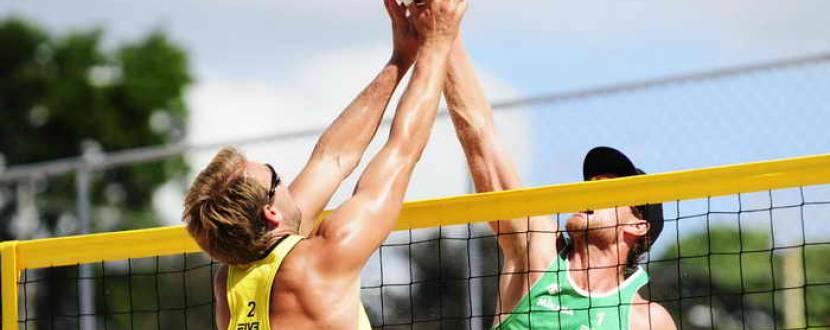 """На """"Циганці"""" відбудеться турнір з пляжного волейболу"""