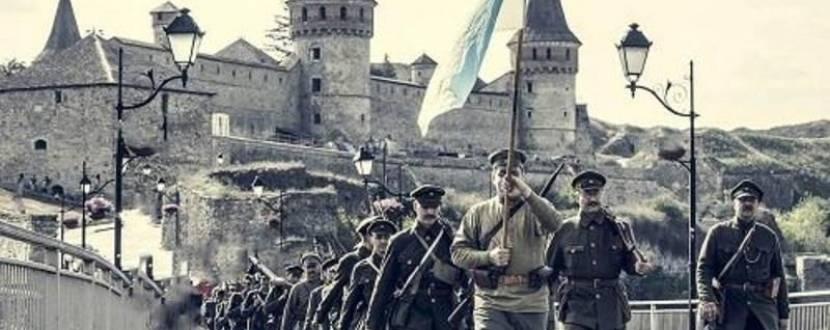 Всеукраїнський фестиваль історичної реконструкції Остання столиця