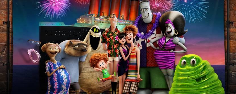 Монстри на канікулах 3 - комедійна анімація