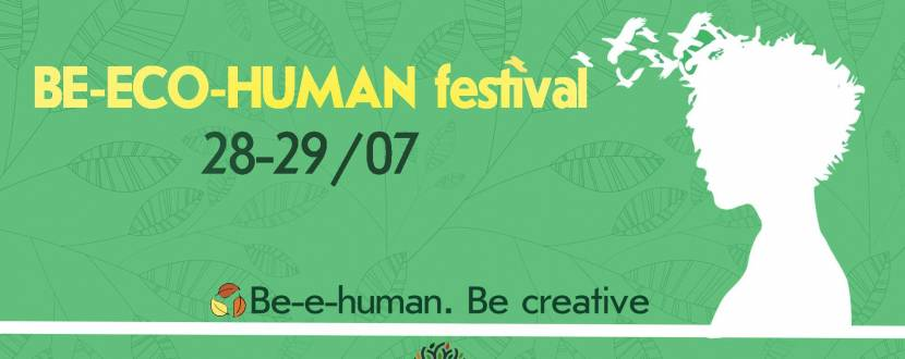 BE-ECO-HUMAN festival - еко-фестиваль у Києві