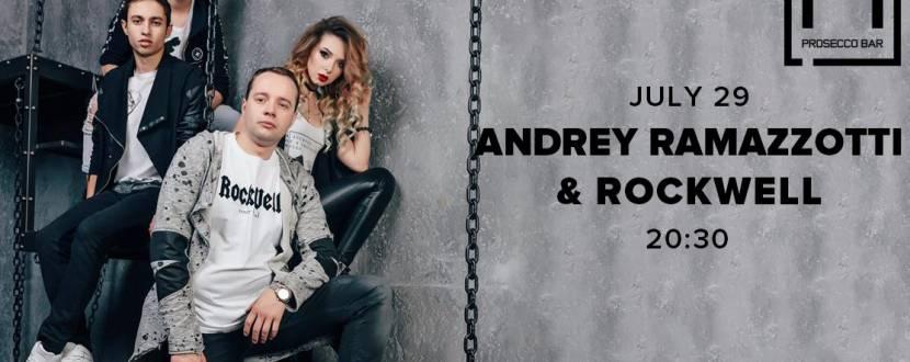 Вечеринка с участием Andrey Ramazzotti & RockWell