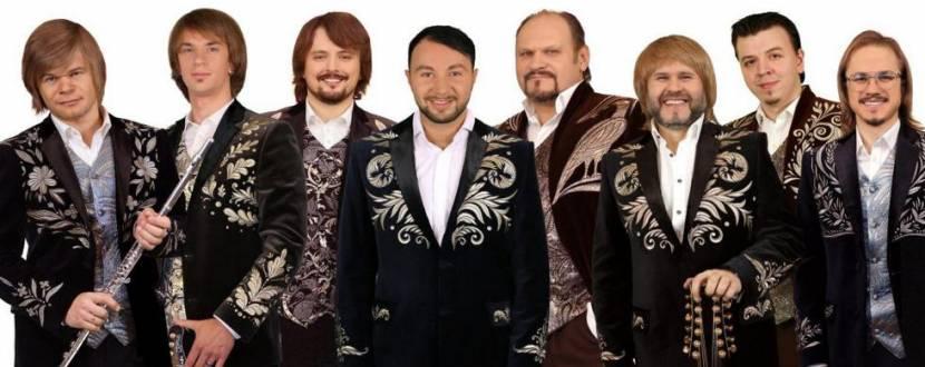Концерт Песняры