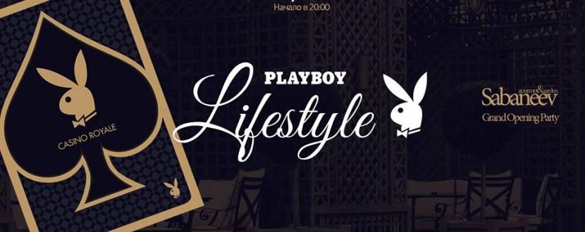 Вечеринка Playboy Casino Royal в честь открытия ресторана Sabaneev