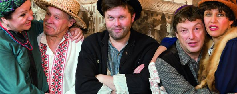 У Києві, на Подолі - Театральна прем'єра