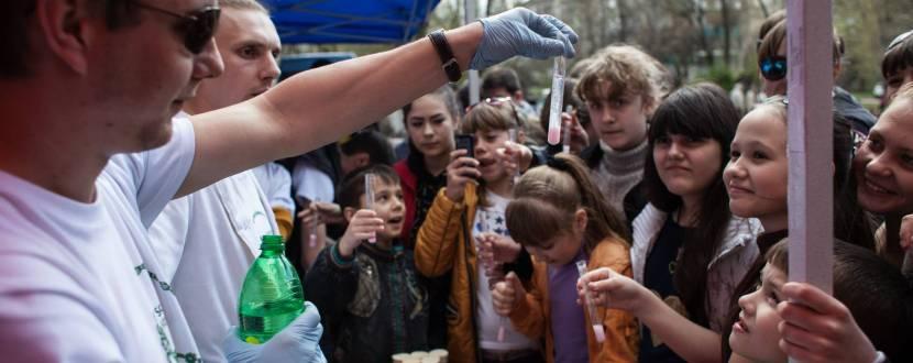 Наукові пікніки у Києві