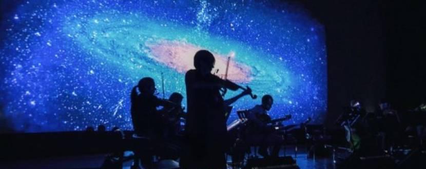 Експресія - Класика під зорями