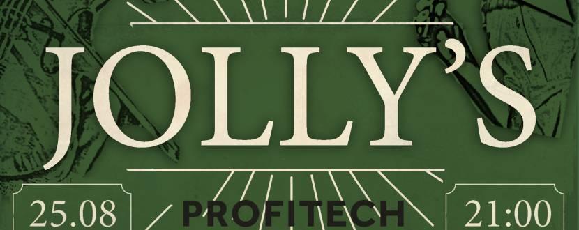 Большой ирландский концерт Jolly's