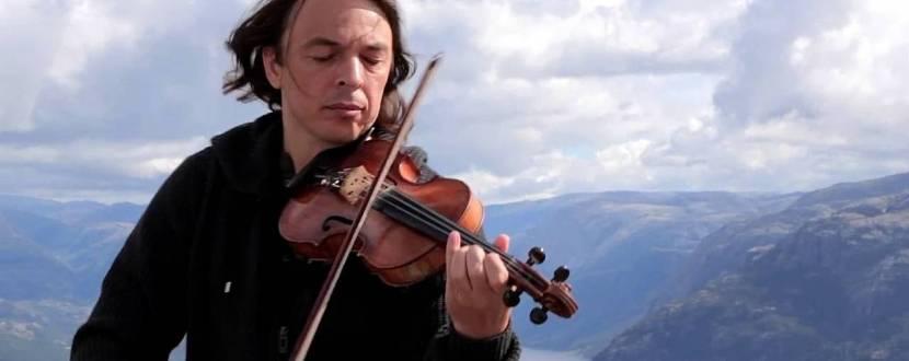 Скрипаль-віртуоз Святослав Кондратів з концертом у Києві