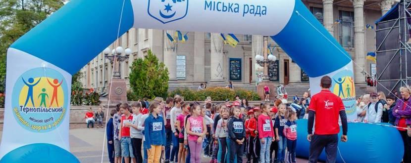 Дитячий спортивний фестиваль-2
