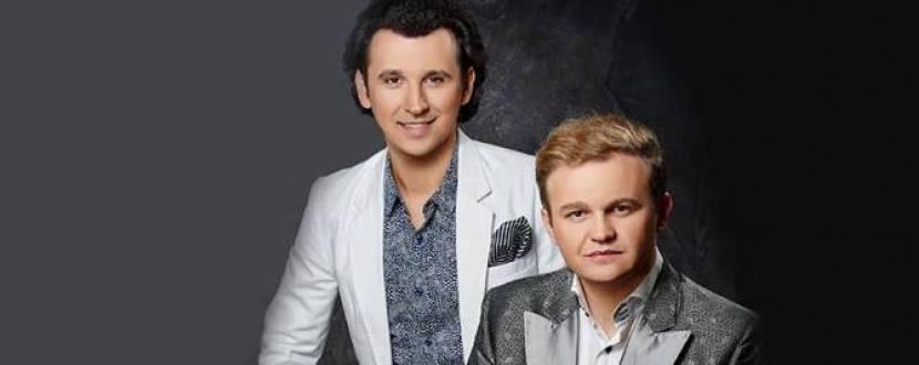 Концерт Дмитрия и Назария Яремчуков