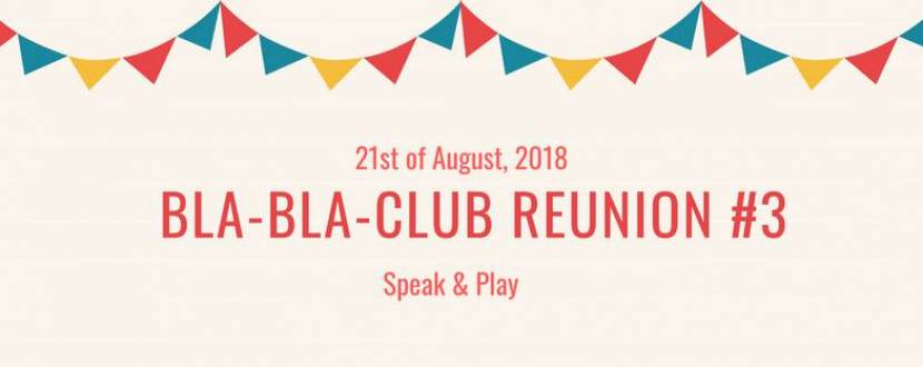 Тренинг английского языка Bla-Bla-Club Reunion