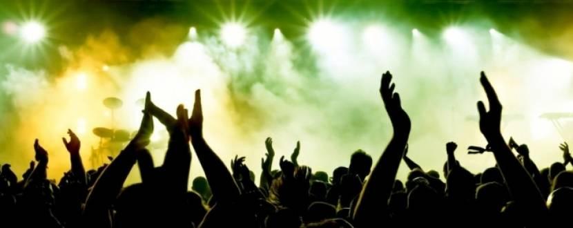 Вечірка за містом - Евакуація