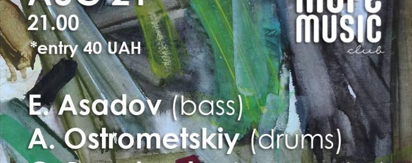 Концерт Asadov, Ostrometskiy, Boychenko