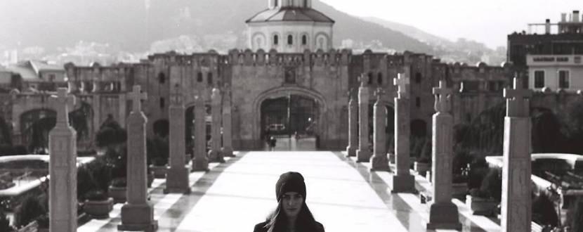 Фотовыставка «Грузия на плёнке»