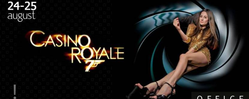 Вечеринка Casino Royale