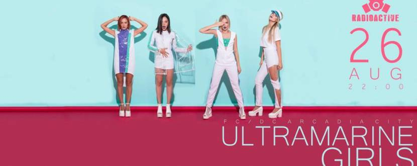 Концерт Ultramarine Girls