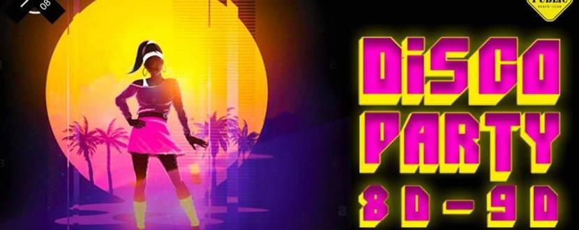 Вечеринка Disco Party