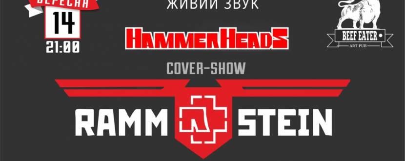 Концерт вінницького гурту «Hammerheads»