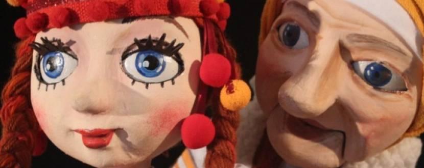 Лялькова вистава Червона Шапочка
